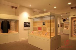 Островная витрина двустороннего обзора музей Сунь Ятсена